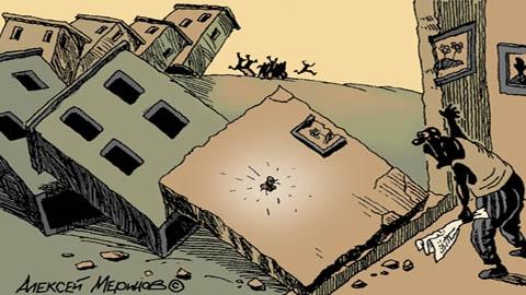 Коммунальный террор