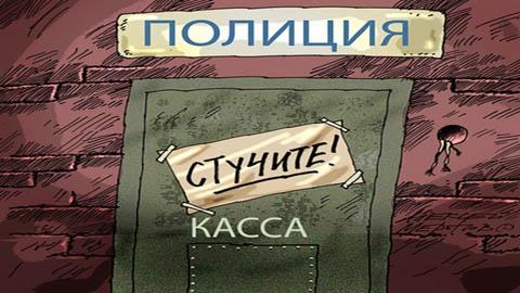 Рейтинг саратовских скандалов