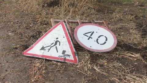 Дорогу к селу Ершовка  построят до конца октября?