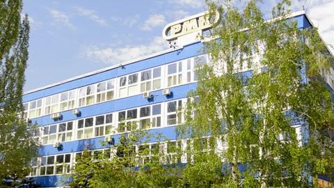 На заводе РМК изготовили клич о помощи