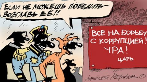 Силовика и облдепа отпустили  под домашний арест