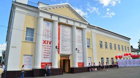 Рейтинг скандалов: в Вольском драмтеатре прошли обыски