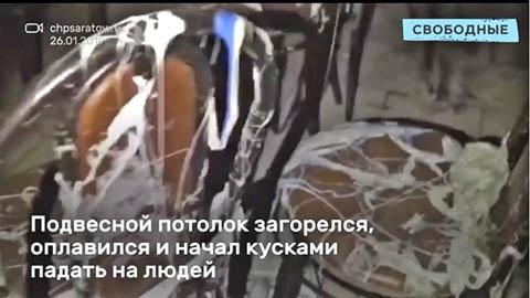 «Рандеву» со смертью  в Лысогорском районе