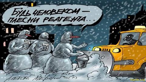 Саратову обещают снегоплавильные заводы