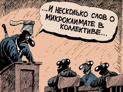 Штатский советник: Ландо ушёл к Радаеву