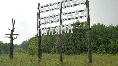 Детские лагеря закрыты  из-за ГЛПС