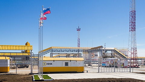 Открыто новое газоконденсатное месторождение