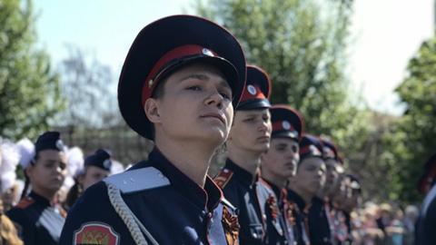 Казаки-маргеловцы