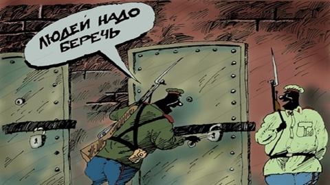 Террористы любят Саратов