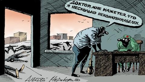 Рейтинг скандалов: врачи, парковка, Куликов