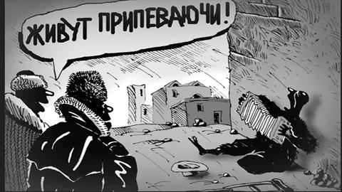 Саратовцы самые бедные и самые закредитованные