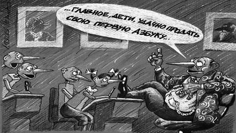 Рейтинг скандалов: ректоры, соцопрос, платье Бондаренко