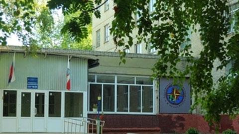 Прошлое и настоящее Геологического колледжа СГУ
