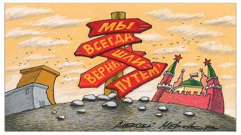Саратовская облдума - первая по скандалам  и хайпу