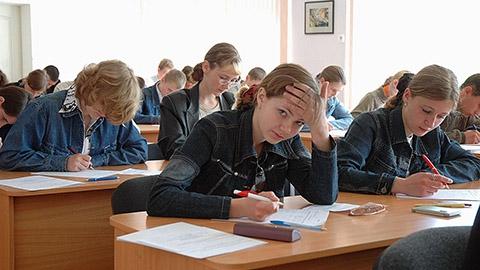 Экзамен строгого режима
