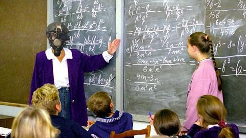 Уроки пандемии