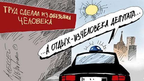 Николай Семенец сдаёт мандат
