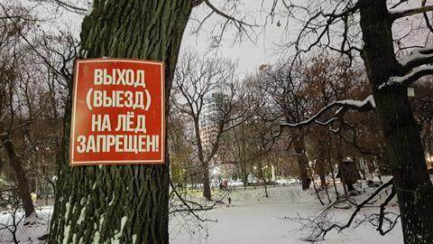 Что стало причиной трагедии в Вольске