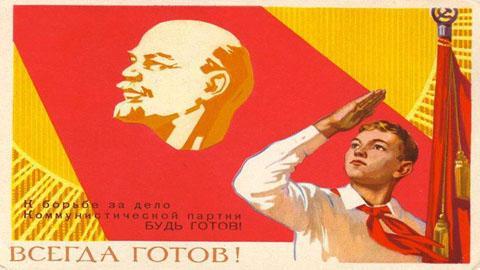«Молились Ленину  и всегда маршировали»