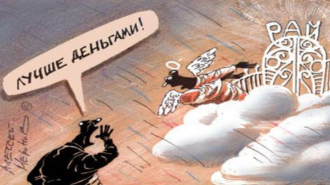 Валерий Васильевич меняет профессию