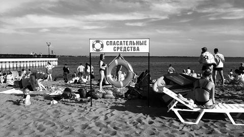 Царь-пляж с кишечной палочкой
