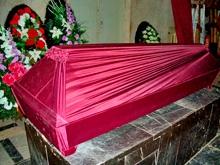 Подкинули на погребение
