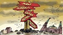 Соловьёв возвращается в правительственное кресло