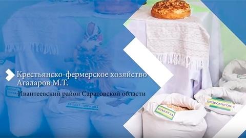ИП КФХ Агаларов