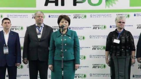 Саратов Агро 2018