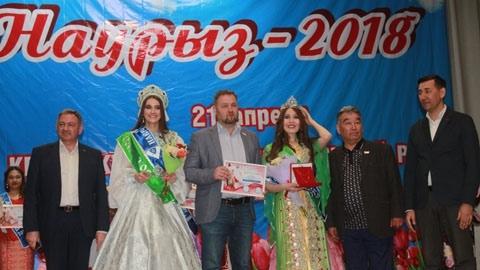 Международный праздник Наурыз на Краснокутской земле