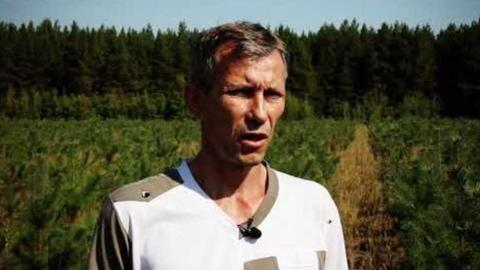 ГАУ Макаровский лесхоз