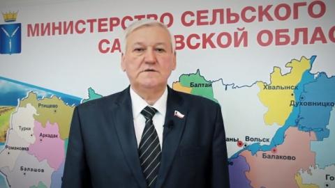 Новогоднее поздравление СОО профсоюза работников АПК РФ