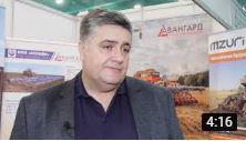 ООО Авангард  завод сельхозмашин