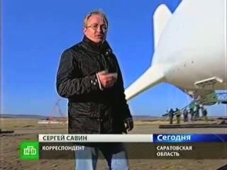 В Вольске испытали привязной аэростат