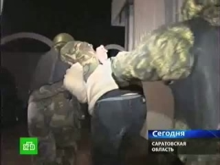 Опубликованы кадры оперативной съемки задержания ОПГ в Энгельсе
