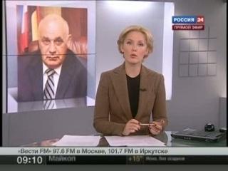 Обвинение Лысенко предъявят в ближайшее время