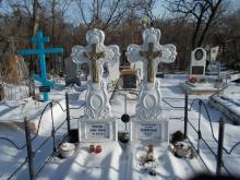 Святые на саратовских кладбищах