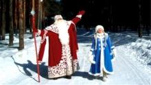 Вам поклон от Деда Мороза!