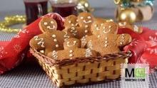 Печенье на счастье