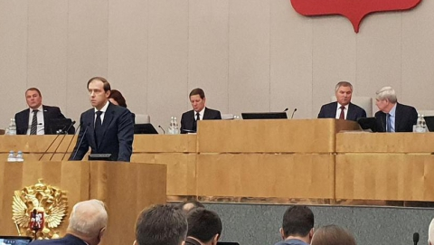 В этом созыве сотрудничество Госдумы с Правительством РФ укрепилось