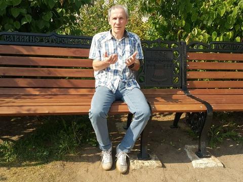Владимир Давыдов – вычеркнутый из Саратовской области