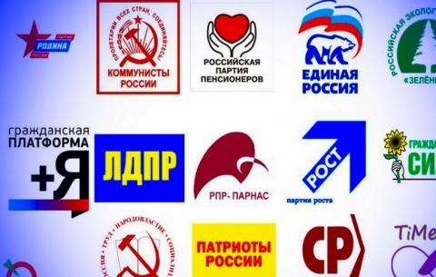 Партийные лидеры Саратовской области: Ашкалов-отец, покойный Тимошок и несколько неизвестных