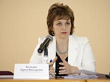 Онлайн-конференция Ларисы Колязиной