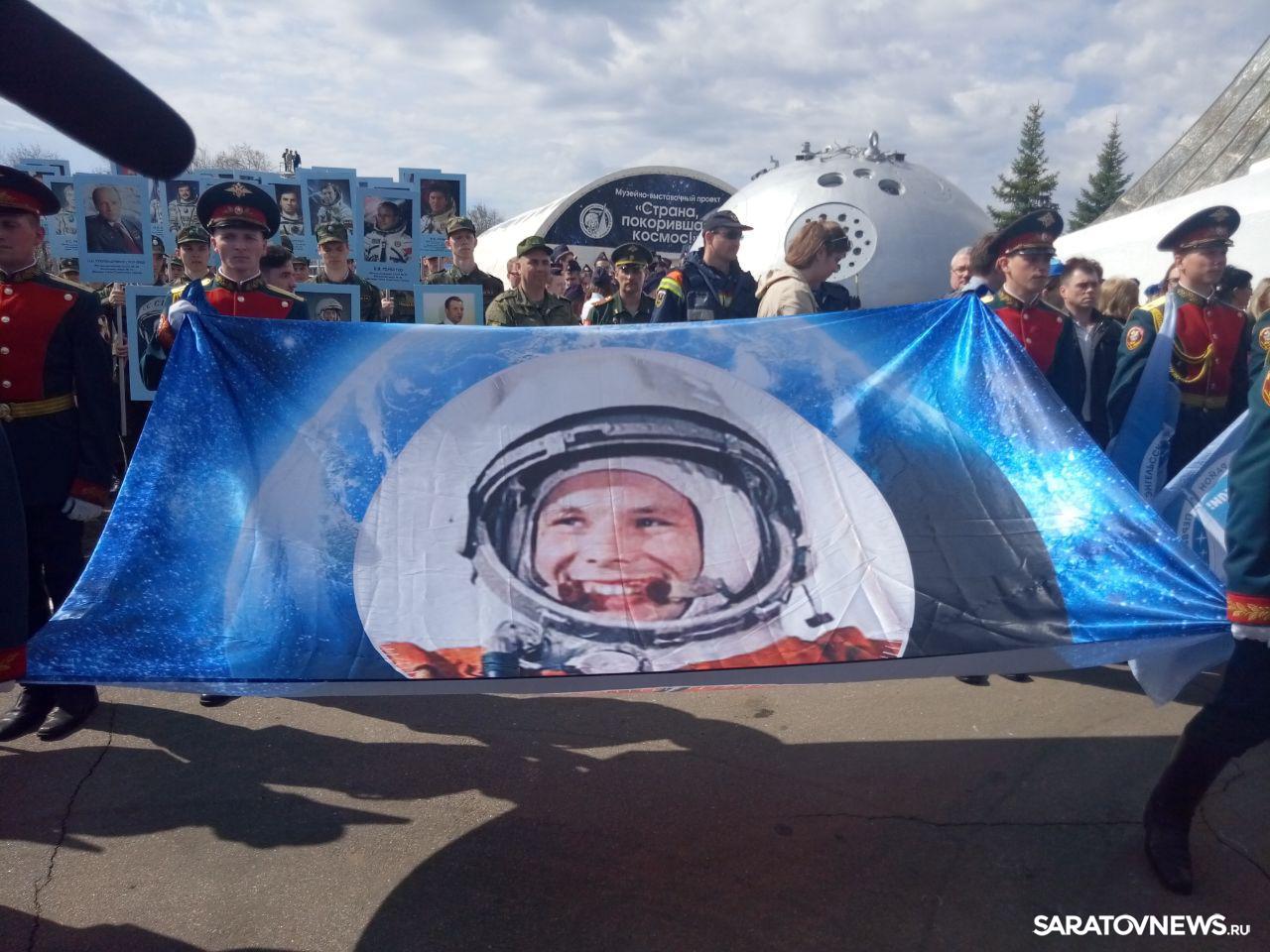 На Гагаринском поле отметили День космонавтики