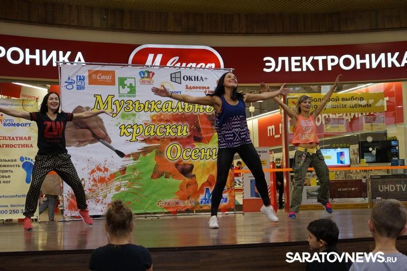 Музыкальные краски осени: «МК» в Саратове» организовал семейный праздник