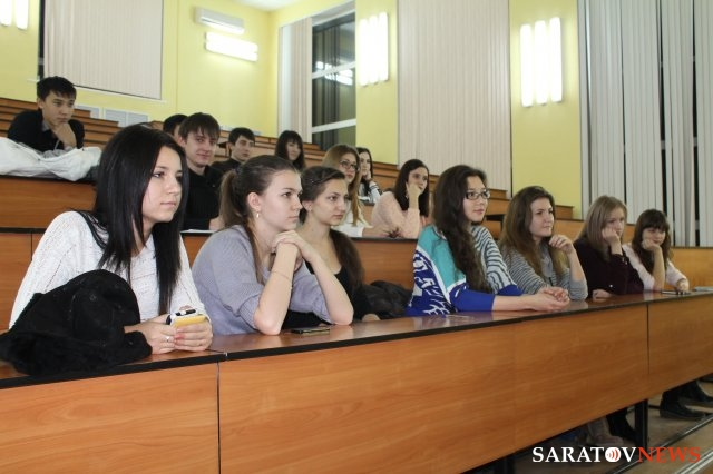 Институт магистратуры саратов