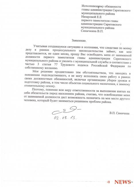 Заявление об исправлении описки в решении суда образец - 6bd