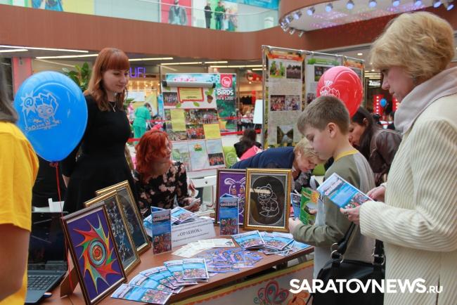 Вакансии в детские учереждения в саратове