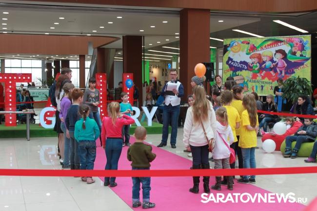 вакансии в детские учереждения в саратове искать Юле