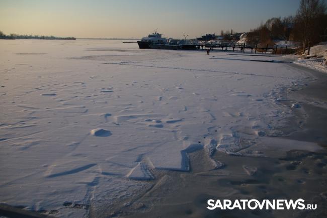 Областная служба спасения Саратовской области